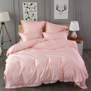 Марми (розовая) Пододеяльник 200х220